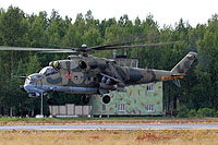 Helicopter-DataBase Photo ID:7213 Mi-24P Russian Air Force 44 red