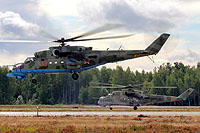Helicopter-DataBase Photo ID:7217 Mi-24P Russian Air Force 47 red