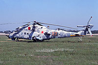 Helicopter-DataBase Photo ID:15439 Mi-24K 485th Independent Combat Helicopter Regiment 57 orange cn:3532014711797