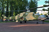 Helicopter-DataBase Photo ID:13372 Mi-24D unknown 50 white