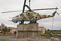 Helicopter-DataBase Photo ID:13440 Mi-24V unknown 08 red cn:3532423319917