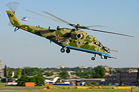 Helicopter-DataBase Photo ID:15217 Mi-24VM-3 Russian Air Force 109 blue cn:34075817149