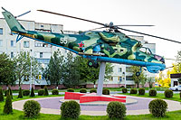 Helicopter-DataBase Photo ID:15840 Mi-24V Russian Army Aviation 55 white