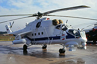 Helicopter-DataBase Photo ID:17590 Mi-24PS Russian Ministry of the Interior