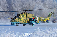 Helicopter-DataBase Photo ID:9926 Mi-24V Russian Ministry of the Interior RF-34325 cn:3532423319872