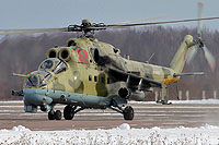 Helicopter-DataBase Photo ID:18113 Mi-24P Russian Aerospace Force RF-90823