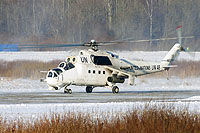 Helicopter-DataBase Photo ID:14364 Mi-24P United Nations RF-91055
