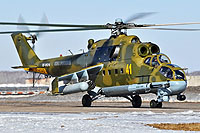 Helicopter-DataBase Photo ID:17150 Mi-24P Russian Air Force RF-91216 cn:3532432724715