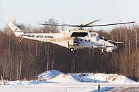 Helicopter-DataBase Photo ID:15514 Mi-24P United Nations RF-91245