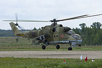 Helicopter-DataBase Photo ID:13079 Mi-24P Russian Air Force RF-92497