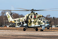 Helicopter-DataBase Photo ID:18250 Mi-24P Russian Aerospace Force RF-93545 cn:3532433623628