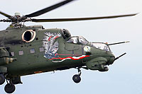 Helicopter-DataBase Photo ID:14857 Mi-24V (upgrade by WZL-1) 56th Army Aviation Base 741 cn:410741