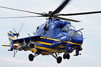 Helicopter-DataBase Photo ID:17457 Mi-24P (upgrade by Aviakon) Aviakon 01 white cn:3532434016145