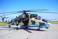 Helicopter-DataBase Photo ID:13858 Mi-24P Ukrainian Army Aviation 03
