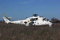 Helicopter-DataBase Photo ID:14244 Mi-24K Ukrainian Army Aviation 06 red cn:3532014712207