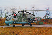 Helicopter-DataBase Photo ID:17204 Mi-24P Ukrainian Army Aviation 06 red