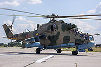 Helicopter-DataBase Photo ID:17202 Mi-24P Ukrainian Army Aviation 07 red