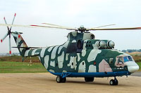 Helicopter-DataBase Photo ID:16820 Mi-26 Air Force of the Democratic Republic of the Congo 9T-HM15