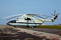 Helicopter-DataBase Photo ID:16966 Mi-26 Aeroflot CCCP-06141 cn:00-01