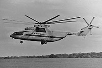 Helicopter-DataBase Photo ID:18018 Mi-26T MAP MVZ CCCP-06197 cn:34001212030