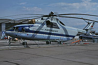 Helicopter-DataBase Photo ID:17512 Mi-26T MAP Rostov VPO CCCP-29109 cn:226208