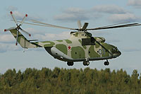 Helicopter-DataBase Photo ID:14779 Mi-26 Russian Air Force 03 blue cn:34001212508