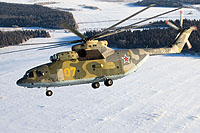 Helicopter-DataBase Photo ID:10770 Mi-26 Russian Air Force 07 yellow cn:34001212606