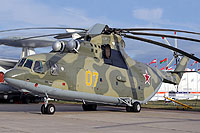 Helicopter-DataBase Photo ID:15808 Mi-26 Russian Air Force 07 yellow cn:34001212606