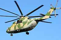 Helicopter-DataBase Photo ID:7156 Mi-26T Russian Ministry of the Interior 23 yellow cn:066215