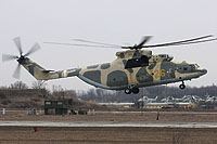 Helicopter-DataBase Photo ID:7159 Mi-26 Russian Ministry of the Interior 26 yellow cn:34001212526