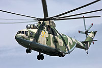 Helicopter-DataBase Photo ID:15825 Mi-26 Russian Ministry of the Interior 31 yellow cn:34001212527