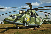 Helicopter-DataBase Photo ID:16621 Mi-26PK Russian Air Force 80 yellow cn:34001212081