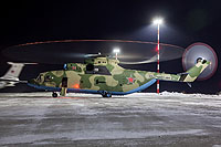 Helicopter-DataBase Photo ID:11554 Mi-26 Russian Air Force 81 red cn:34001212640