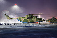 Helicopter-DataBase Photo ID:11555 Mi-26 Russian Air Force 82 red cn:34001212641