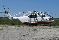 Helicopter-DataBase Photo ID:1644 Mi-26T Pecotox Air ER-MCV cn:34001212611