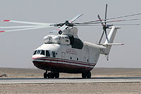 Helicopter-DataBase Photo ID:15921 Mi-26T Artic Group Ltd. ER-MCV cn:34001212611