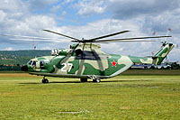 Helicopter-DataBase Photo ID:15799 Mi-26T MChS Belarus EW-260TF cn:34001212465