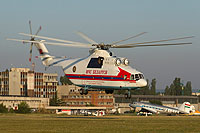 Helicopter-DataBase Photo ID:15800 Mi-26T MChS Belarus EW-260TF cn:34001212465