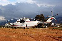 Helicopter-DataBase Photo ID:14927 Mi-26TS Scorpion Air Ltd. EW-330TF cn:071217