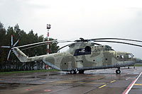 Helicopter-DataBase Photo ID:13950 Mi-26 MChS Belarus 56