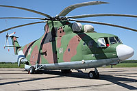 Helicopter-DataBase Photo ID:14437 Mi-26 Belarus Air and Air Defence Force 64 red