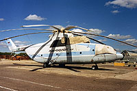 Helicopter-DataBase Photo ID:16829 Mi-26T Aeroflot (Russian Airlines) RA-06005 cn:34001212121