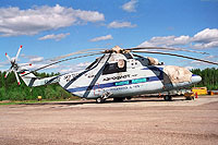 Helicopter-DataBase Photo ID:16828 Mi-26T Aeroflot (Russian Airlines) RA-06032 cn:34001212422