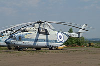 Helicopter-DataBase Photo ID:10647 Mi-26T VERTIKAL-T Air Transport Company RA-06087 cn:34001212480