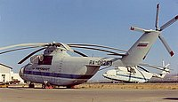 Helicopter-DataBase Photo ID:1100 Mi-26 Russian Independant RA-06263 cn:34001212489