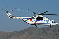 Helicopter-DataBase Photo ID:15123 Mi-26T VERTIKAL-T Air Transport Company RA-06274 cn:34001212502
