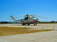 Helicopter-DataBase Photo ID:1025 Mi-26T EMERCOM of Russia RA-06279 cn:34001212522