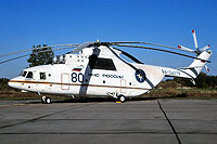 Helicopter-DataBase Photo ID:16944 Mi-26T FGUAP MChS ROSSII RA-06279 cn:34001212522