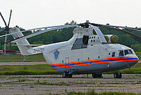 Helicopter-DataBase Photo ID:647 Mi-26T Moscow government - Moscow Aviation Centre RA-06285 cn:34001212511