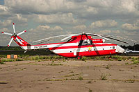 Helicopter-DataBase Photo ID:1451 Mi-26T EMERCOM of Russia RA-06285 cn:34001212511